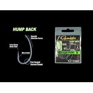 Gamakatsu G-Carp Hump Back - bojlis horog