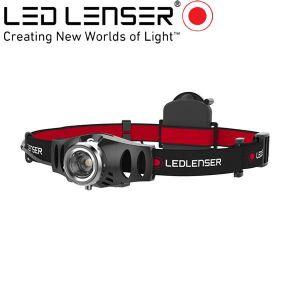 Led Lenser fejlámpa H3.2