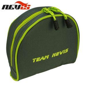 Nevis orsótartó táska 21x7,5x19,5cm