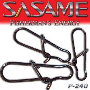 SASAME Kapocs (önmagát erősítő) - Black Nickel